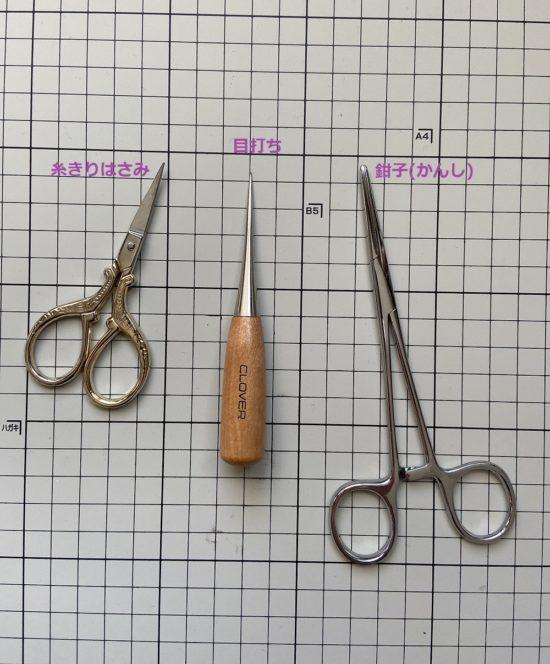 ドール服作りに実際使ってる道具・かかせない道具、あると便利なもの紹介